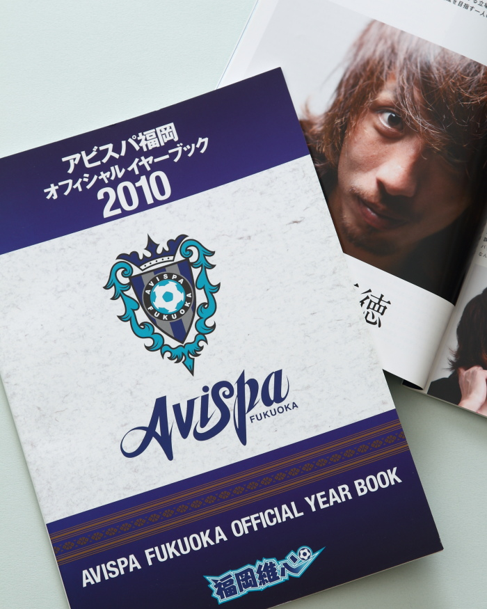 Avispa Fukuoka_Official Yearbook 2010