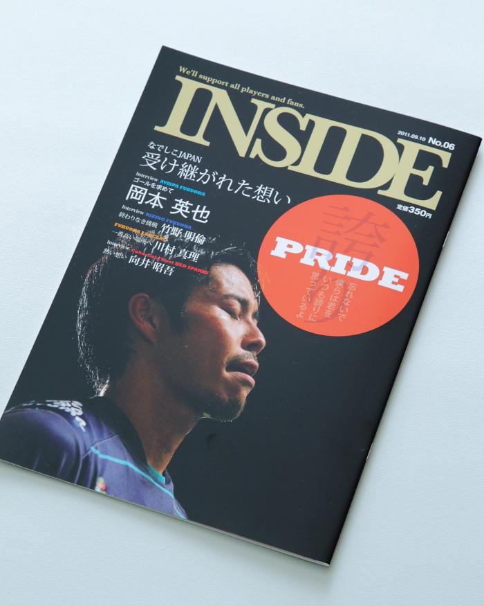 INSIDE06_01