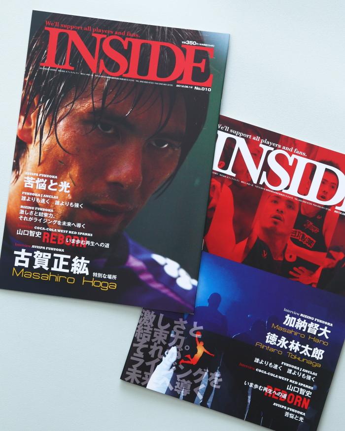 INSIDE10_01
