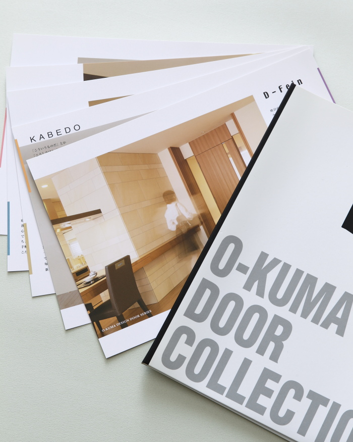 OKUMA DOOR
