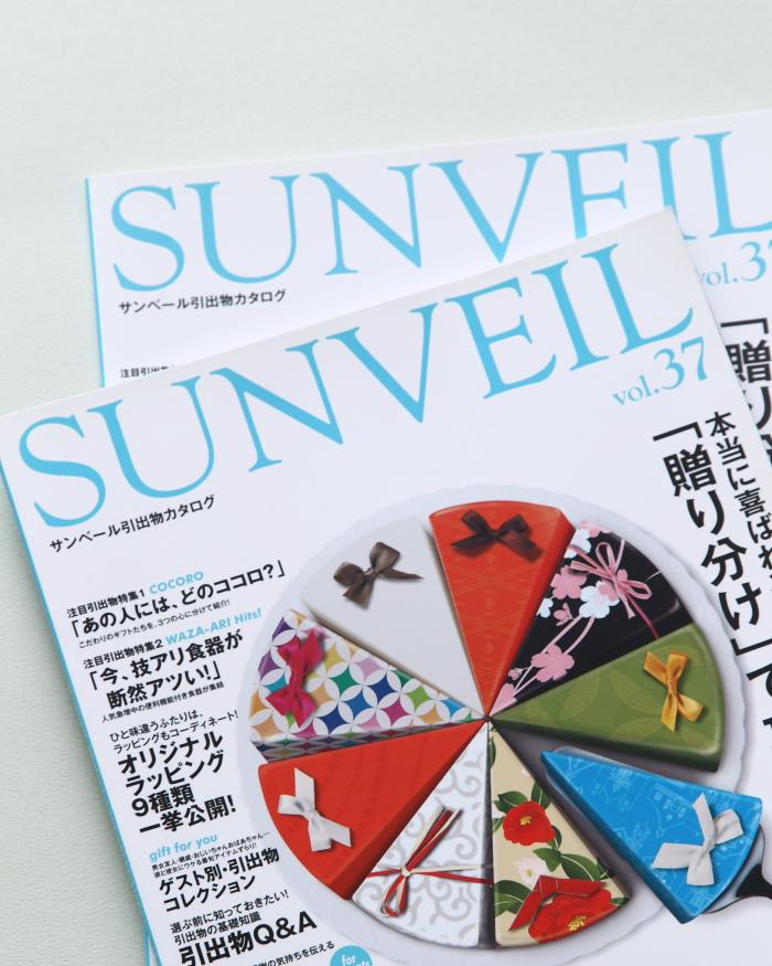 SUNVEIL vol.37_01
