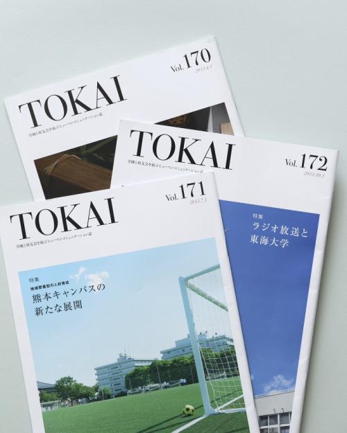 TOKAI_kai