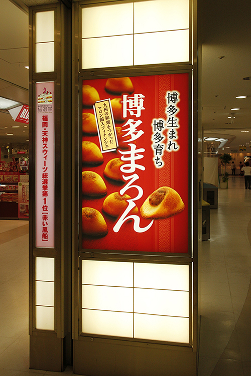 AKAIFUSEN_FUKUOKA AIRPORT01