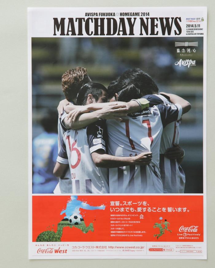 AVISPA FUKUOKA_MATCHDAY NEWS07