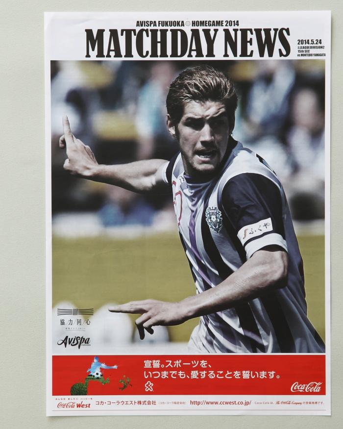 AVISPA FUKUOKA_MATCHDAY NEWS08