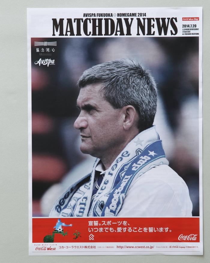 AVISPA FUKUOKA_MATCHDAY NEWS11
