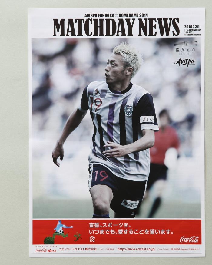 AVISPA FUKUOKA_MATCHDAY NEWS12