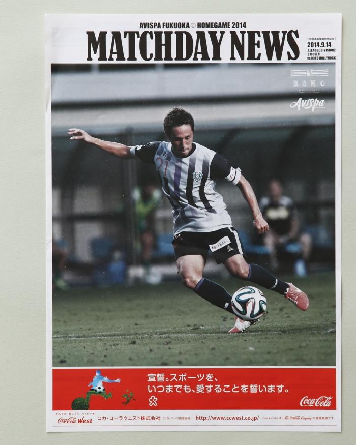 AVISPA FUKUOKA_MATCHDAY NEWS15