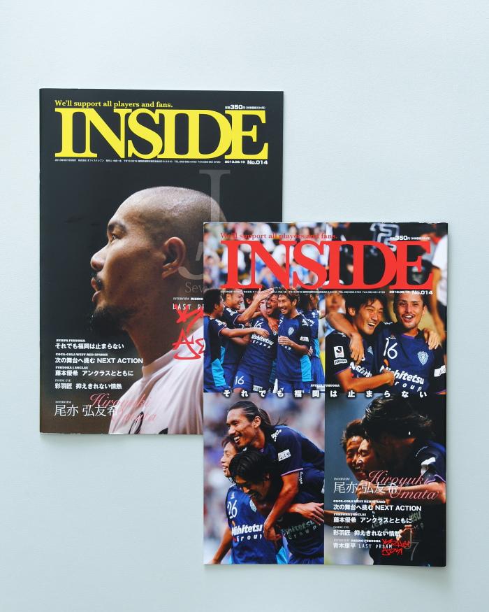 INSIDE_14_1