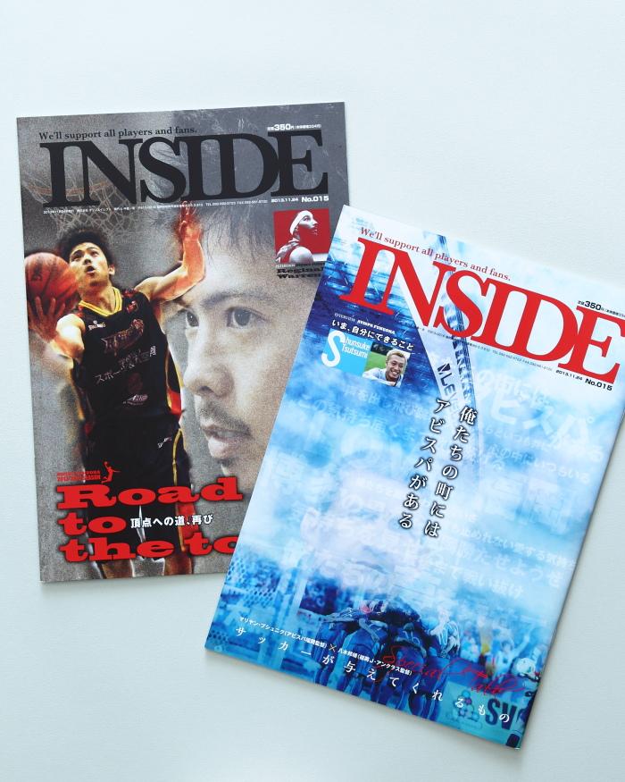 INSIDE_15_1